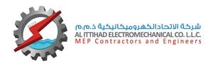 al-ittihad-electromechanical